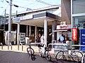 Nagatsuta Sta N.jpg