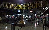 Nagda Station - Roof.jpg