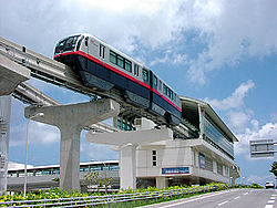 Naha Kuko Station of Okinawa monorail.jpg