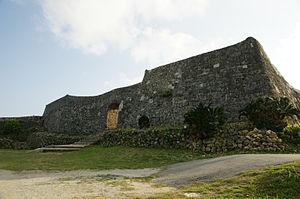 Nakagusuku Castle - Image: Nakagusuku Castle 22n 3104