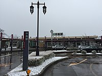 Nakajo Station, East Japan Railway Company, February 2016 (2).JPG