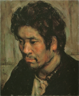 NakamuraTsune-1920-Portrait of a Man