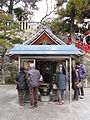 Nakayamadera mizukojizoson.jpg