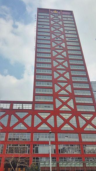 Nanjing Metro - Headquarters for the Nanjing Metro, located on top of exit 3 of the Zhujianglu Station.