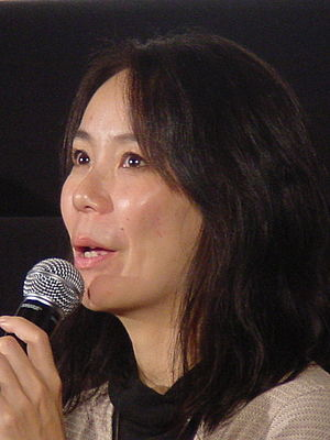 Naomi Kawase - Kawase at the Tokyo International Film Festival 2010