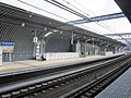 Naruo-Mukogawajoshidai-mae Station platform.jpg