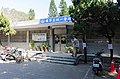 National Armed Force 541th Camp Station, Zuoying Naval Base 20141123.jpg