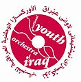 National Youth Orchestra of Iraq logo 2011.jpg