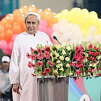 Naveen Patnaik during AAC 2017.jpg
