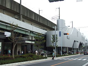 Tetsudō-Hakubutsukan Station - Tetsudō-Hakubutsukan Station in October 2007