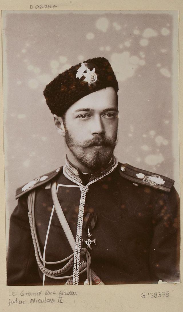 From Wikipedia the free encyclopedia Nicholas II