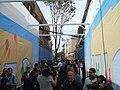 Nicosia 3 April 2008 07.jpg