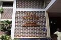 Nilambur Teak Museum 03993.JPG