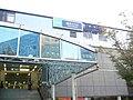 Nishikasai-Station-2005-10-24.jpg