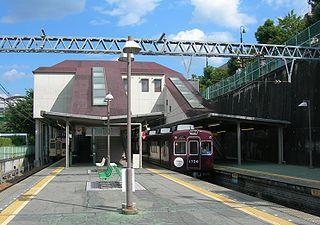 Nissei-chuo Station Railway station in Inagawa, Hyōgo Prefecture, Japan