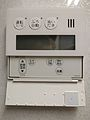 Noritz RC-9101M-1 Controller (open).jpg