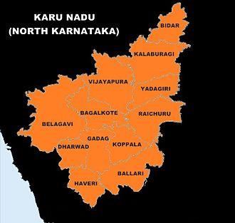 North Karnataka - Karu Nadu (North Karnataka)