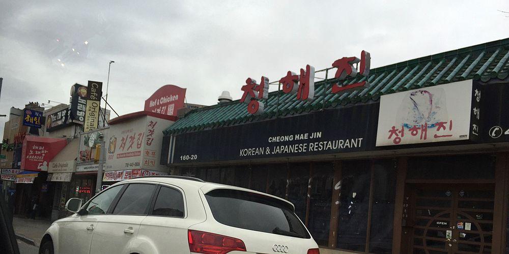 Koreatown, Long Island - Wikipedia