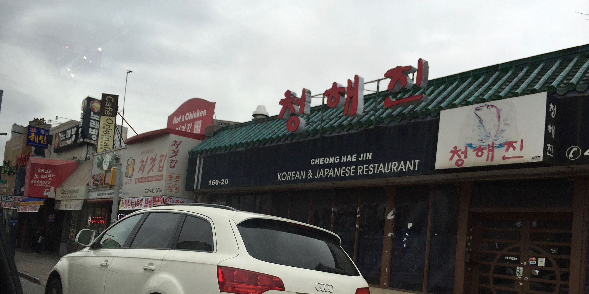 Korean Americans have expanded eastward along the