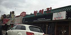 Northern Boulevard, in Koreatown, Queens, New York