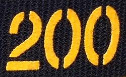 Nr-200 Nikon D200 Belt-DSC 4110.jpg