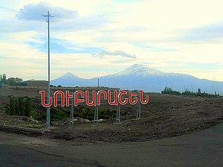 Nubarashen District Place in Yerevan, Armenia