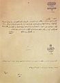 Nusret mayın gemisi isimlendirme belgeleri.JPG