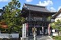 Nyoi-ji Temple in Kyotango city.jpg
