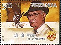 OP Nayyar 2013 stamp of India.jpg