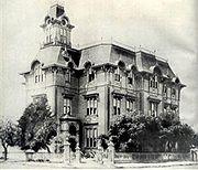 Photo of Oakland High school circa when Stratton atttended it