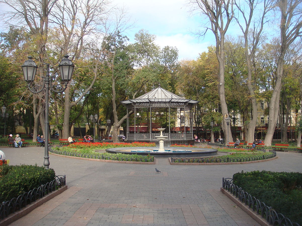 Odessa City Garden Wikipedia