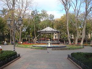 Odessa city garden - Image: Odessa city garden orchestra Rotunda