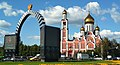 Odintsovo Old Smolenskaya Road & Georgiecsky Church.jpg