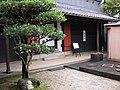 Old Hasegawa House 3.jpg