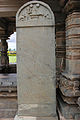 Old Kannada inscription (1212 AD) in Kalleshvara temple at Hire Hadagali.jpg