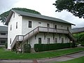 Old School Hall at Punahou School.jpg