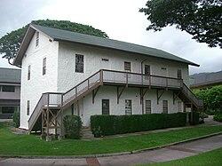 Школа Пунахоу
