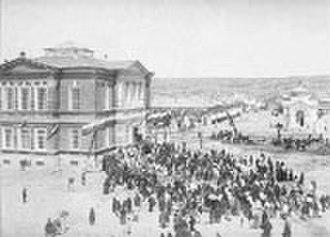 Alexey Bogolyubov - Opening of Radischev Art Museum in Saratov
