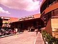 Orange-y filter - panoramio.jpg