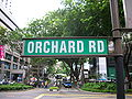 Orchard Road street sign - Singapore (gabbe).jpg