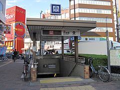 Osaka Subway Nagai Station.jpg
