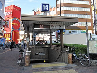 Nagai Station (Osaka) - Subway station exit