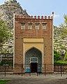 Osh 03-2016 img22 tomb of Asif ibn Barkhiya.jpg