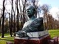 Ostafyevo, Moskovskaya oblast', Russia - panoramio (5).jpg