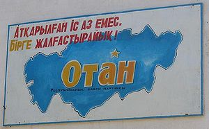 Fatherland (Kazakhstan) - A poster of the Otan Party in Türkistan, Kazakhstan.