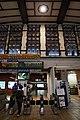 Otaru Station09s3.jpg