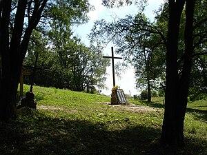Płonna, Podkarpackie Voivodeship - Image: Płonna cemetery