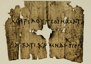 Choerilus of Samos - A 2nd-century CE title-tag for bearing the three titles of Choerilus' epic on the Persian War: Barbarica, Medica and Persica (P.Oxy. XI 1399)