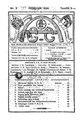 PDIKM 697-02 Majalah Aboean Goeroe-Goeroe Februari 1930.pdf