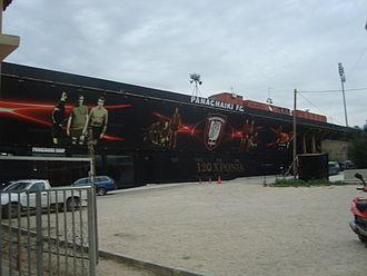 Panachaiki G.E. - Kostas Davourlis Stadium